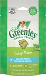Feline Greenies Catnip Flavor Dental Treats, 2.1oz